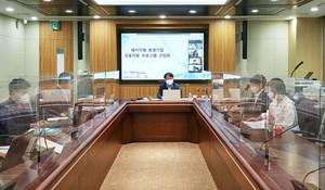 캠코․중진공․서울보증, 회생기업 금융지원 간담회 개최