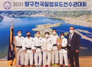 북구청 여자유도선수단, 양구전국실업유도선수권대회 정상에 올라