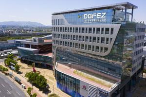 대구경북경제자유구역청, 메타버스 기술의 이해를 위한 「TOP 아카데미」 개최