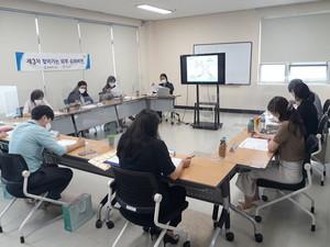 북구, 찾아가는 외부슈퍼비전 및 통합사례회의 개최